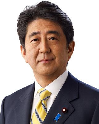 自由民主党総裁 安倍 晋三